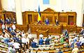 Вярхоўны суд Украіны адмовіўся разглядаць пазоў аб роспуску Рады