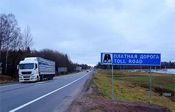 З 1 снежня ў Беларусі стане больш платных дарог