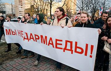 Белорусы начали получать «письма счастья» от службы занятости