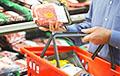 Цены на продукты поползли вверх