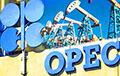 Новая сделка ОПЕК+ откинет РФ на уровень нефтедобычи 17-летней давности