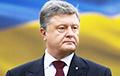 СМИ: Порошенко хочет стать главным оппозиционером в Украине
