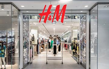 Стало известно, где и когда в Минске откроется H&M