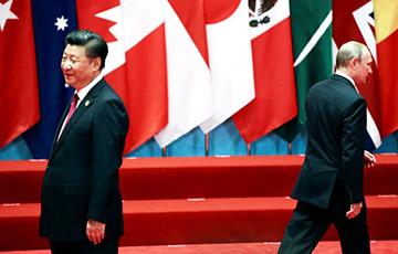 Китай отвернулся от России