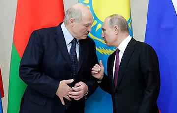 Как поспорили Путин и Лукашенко