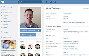 Белорус, выдавший себя за украинца на российском ТВ: Я не получил ни копейки