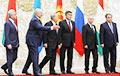 Песков опроверг слова Лукашенко огенсеке ОДКБ
