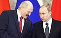 Российский блогер о споре Лукашенко и Путина: В Гааге вместе извиняться будете