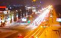 Минск стоит в десятибалльных пробках