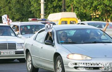 Как бастуют белорусские автомобилисты
