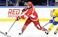 Белорусский защитник попал в топ-25 рейтинга драфта НХЛ