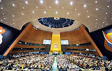 Генассамблея ООН приняла резолюцию о деоккупации Крыма