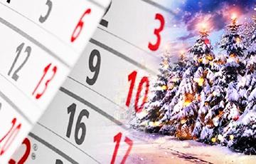 2 января в Беларуси будет выходной