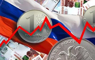 Доля России в мировом ВВП рухнула до минимума с начала века