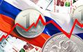 Под российской экономикой тикает «инфляционная бомба»