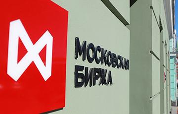 Отток капитала из российских акций побил многолетний рекорд