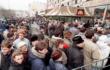 Блогер показал, как открывали первый в СССР «Макдональдс»