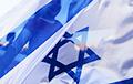 Каранавірус выявілі ў кіраўніка Міністэрства аховы здароўя Ізраіля і ягонай жонкі