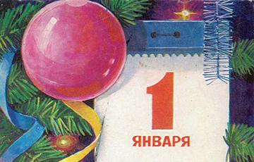 Топ изменений вянваре, которые скажутся на  кошельках белорусов