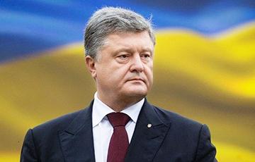 Прокуроры объявили о подозрении Порошенко