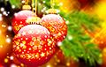 Гісторыкі распавядуць, як беларусы адзначалі Новы год і Каляды
