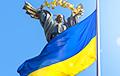 Новый шанс для Украины