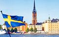 В Швеции появилась вакансия, где не надо работать