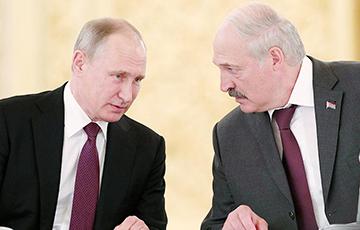 В Минске появилось граффити с целующимися Лукашенко и Путиным