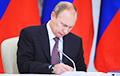 Путин выступил против бессрочного пребывания президента у власти
