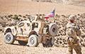 США и «Талибан» договорились о выводе войск из Афганистана