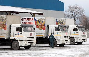 Белорусские предприятия продолжают торговлю с «ДНР» и «ЛНР»