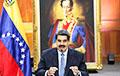 Болтон: США не признают инаугурацию диктатуры Мадуро