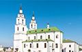 Фотофакт: Белорусы требуют независимой Православной церкви