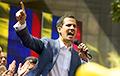Хуан Гуайдо исключил возможность переговоров с Мадуро