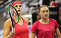 Сабаленка і Сасновіч заяўлены на Australian Open-2020