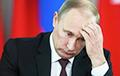 Рейтинг Путина снова снизился, несмотря на новую методику