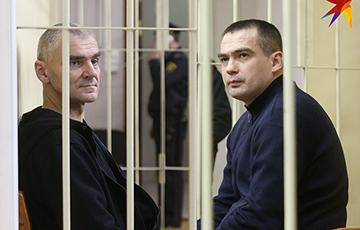 Суд паводле справы аб хабарах у Мінлясгасе: 15 абвінавачаных, двое з іх у клетцы
