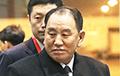 Южнокорейские СМИ сообщили об увольнении «правой руки» Ким Чен Ына