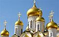 Украинцы расстаются с Московским патриархатом