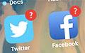 Россия возбудила дело против Twitter и Facebook