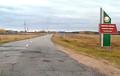 Разница между Беларусью и Россией в одном видео