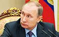 Конец экономики Путинa
