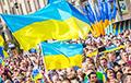 У Крыме ў Дзень сцяга Украіны на вуліцах з'явілася жоўта-блакітная сімволіка