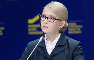 Цімашэнка скрытыкавала ідэю рэферэндуму аб прымірэнні з РФ