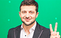 Зеленский рассказал, каким образом он собирается привлечь инвестиции в Украину