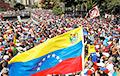 Хуан Гуаидо: Выйдем на улицы для спасения нашей страны