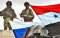 Тайная война в Сирии