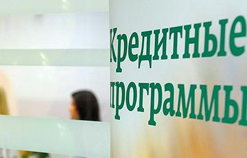 Банки урезали кредитование белорусов на 1,1 миллиарда рублей