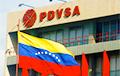 Сторонников Мадуро сняли с должностей в нефтяной компании Венесуэлы