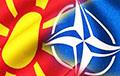 В НАТО официально вступило 30-е государство